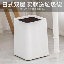 Double-decker creative trash bins home toilet living room bedroom office kitchen with large rectangular trash bins