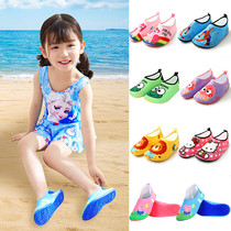 Beach shoes children men and women diving shoes swimming shoes barefoot paste skin quick-drying non-slip snorkeling shoes Beach socks wading shoes
