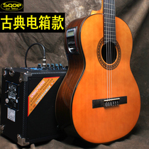 sqoe classical guitar beginner entry veneer electric box childrens small guitar 36 inch 39 inch practice students men and women