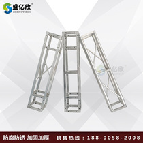 Stage truss background frame wedding car show aluminum alloy steel Rea fast installation stage truss light dragon door frame.
