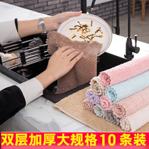 Lazy dishcloth kitchen household cleaning cloth wipe water non-stick oil wash towel wipe the table does not lose hair dishcloth