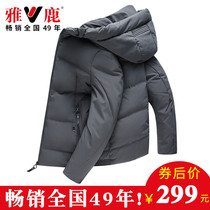 Ya deer 2019 New Anti-season special clearance genuine short paragraph hooded thick down jacket male business casual jacket