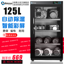 Dr. NA 88 105 125 L SLR camera electronic moisture-proof box tea stamp lens album drying cabinet