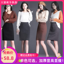 Thick knitted wool skirt women autumn and winter was thin winter with a sweater bottom skirt one step bag skirt skirt