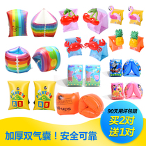 Swimming ring arm ring sleeve adult children beginner swimming equipment adult baby padded floating ring floating swimming sleeve