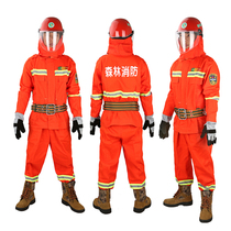 Forest fire suit fire extinguishing suit orange fireproof suit flame retardant clothing forest firefighting equipment