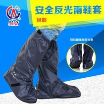Riding men and women models high to help rain waterproof shoes with reflective tape rain boots flat with rain boots rain boots