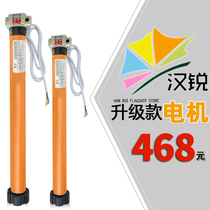 Outdoor awning electric awning remote control shape automatic telescopic motor awning shrink intelligent adjustment telescopic