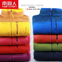 Antarctic outdoor fleece mens autumn and winter cardigan fleece jacket female windproof breathable jacket liner thickening