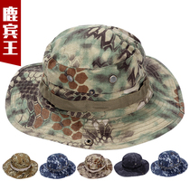 Camouflage hat for training hat sunshade round hat male fishing hat Beni cap flat top hat camouflage hat male special forces