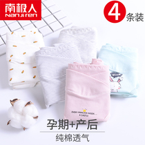 Pregnant womens underwear cotton summer low waist pregnant women postpartum underwear thin section early late pregnancy mid-pregnancy