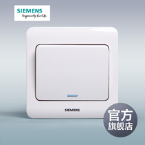 Siemens switch socket panel vision ya Bai switch a single control with fluorescent official flagship store