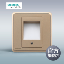 Siemens switch socket panel spirit Yun series Golden wall 86 type light Induction Wall Lamp official flagship store