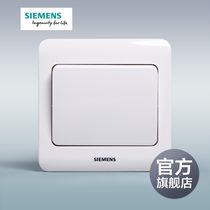 Siemens switch socket panel vision ya white wall 86 type a multi-control switch halfway official flagship store