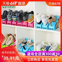 Wo Wo Wo adjustable double shoe rack shoe bracket simple storage rack racks plastic shoe box shoe cabinet finishing frame