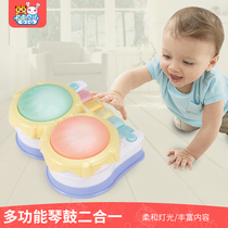 Baby electric hand drum childrens music beat drum baby toys puzzle 1-3 years 3-6-12 months bell drum