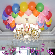 Love pendant creative romantic wedding room layout wedding wedding wedding birthday party balloon package confession decoration