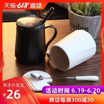 Nameless simple ceramic cup mug with lid spoon couple coffee Japanese  large-capacity home drinking water cup