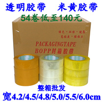 Transparent sealing tape whole box wholesale large roll yellow packaging seal edging plastic paper 4.2 4.5 5.5 6cm