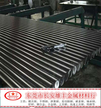 Supply Hardware stamping die steel bar Cr12MoV round steel bar cr12 small round Rod 3 4 5 6 7 8