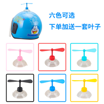 Duo a dream cat motorcycle helmet with men and women cute sucker bamboo Dragonfly rotatable windmill decorations