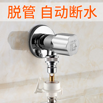 Submarine automatic washing machine special faucet home Automatic Water angle valve Haier copper nozzle single Cold