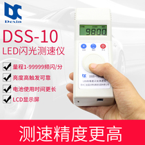 Suzhou Litong DSS-10 flash speedometer LED 10million rpm meter rechargeable strobe dimeter speedometer