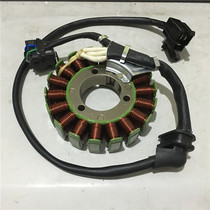 Suitable for Suzuki Yue cool GZ150-a coil sharp cool EN150 magnetic motor stator generator coil assembly