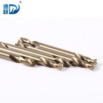 Diyue Double Twist Drill 4 2mm3 white steel drill 3 2 Stainless Steel 5 special 5 5 sets of drill iron 5 2 drill Tsui