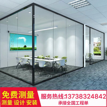 High partition office tempered glass partition wall indoor aluminum alloy double glass with blinds.
