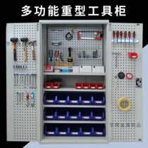 Industrial hardware heavy tool cabinet workshop multi-function thickened storage metal cabinet factory maintenance drawer type with lock