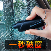 Car safety hammer car with multi-function broken window escape lifesaving hammer striker second glass shattered window artifact