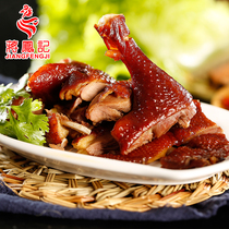 Jiang fengke sauce duck 500g roast duck sauce duck meat Lo Mei cooked food wine specialty private room food vacuum equipment