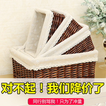 Storage Basket rattan Storage box Woven basket Desktop clutter basket suitable home storage box Fabric Willow Storage Basket