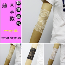 Lace elbow arm joint warm wrist movement sprain breathable male and female arm guard elbow scar thin summer model