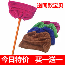 Two girl lazy health artifact set broom cleaning cloth set multi-purpose mop sweeping one broom set cloth combination