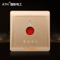 Alarm Switch Emergency button alarm alarm button fire hydrant button Alarm button emergency call switch