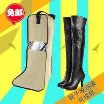 Shoe storage bag shoe cover shoe cover dust over the knee long boots boots cover visible non-woven storage shoe bag