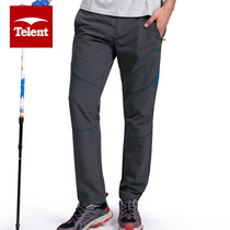 Telent Tianlun Tiantian counter mens outdoor sun protection breathable dry pants comfortable with sports casual pants.