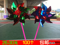 Plastic Push small gift small windmill decoration Outdoor rotating childrens Gale car Toy wholesale 100 Pack