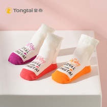 Tong Thai autumn new baby boneless stockings 1-2 years old men and women baby socks baby socks single and double