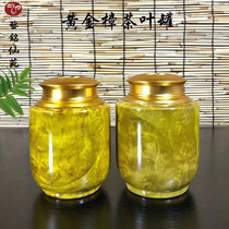 Mahogany gold camphor wood Solid wood tea cans sealed moisture-proof trumpet wake tea cans creative tea tea tea boxed tea cans