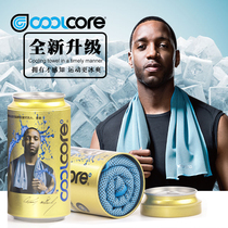 McGrady cold sports lengthening towels for men and women summer fitness running basketball wipe sweat to cool down the speed dry ice towel