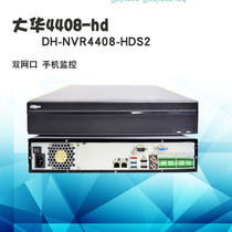 Dahua DH-NVR4408-HDS2 double port Ethernet 8-way 4K HD h 265 network DVR