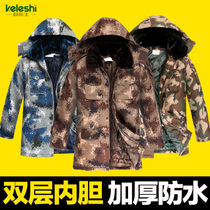 Desert camouflage coat military coat male Winter thick long section of Special Forces training cotton coat female labor jacket