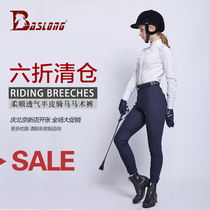 Equestrian riding pants riding pants men and women half leather trousers comfortable fabric eight feet long harness bcl212579