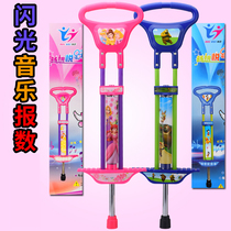 Kids Doll jumping jump bar adult Bounce Rod Fitness single twin rod bungee player with music