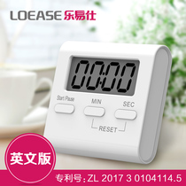 Louis English Rappel Étudiant Timer Kitchen Baking Countdown Timer In- and Medium.