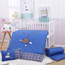 Cotton kindergarten quilt three sets of core spring and summer children six sets of NAP bedding cotton baby bedding