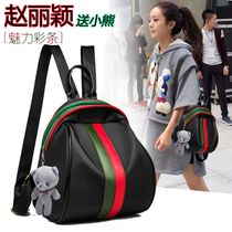Fashion oxford cloth shoulder bag female Korean version of the wave of wild 2019 new personality mini casual ladies small backpack bag